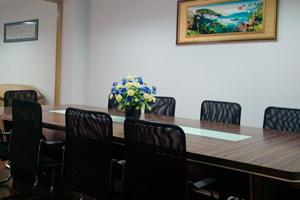 力安会议室