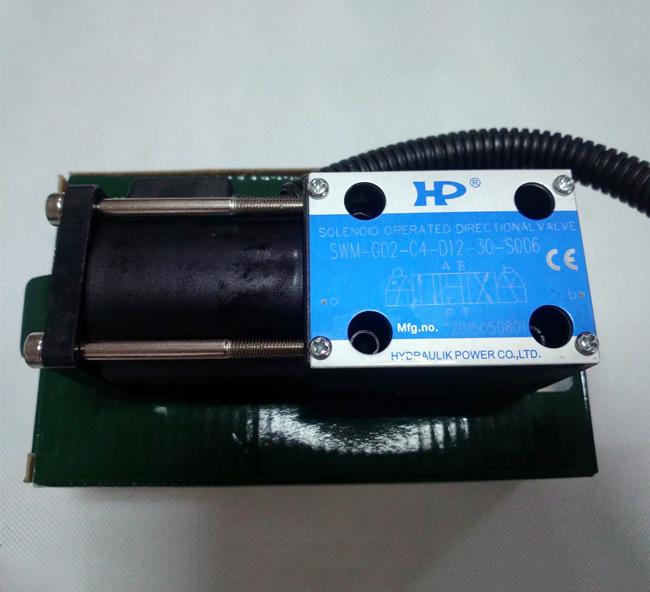 12V方向电磁阀